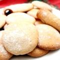 Як готувати печиво: рецепт від бабусі