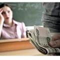 Як купити вищу освіту в россии?