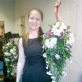 Як стати професійним флористом?