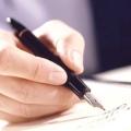 Як написати лист директору школи?