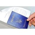 Як відмовитися від громадянства України?