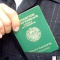 Як відмовитися від громадянства узбекістана- де оформити відмову від громадянства Узбекистану?