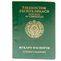 Як відмовитися від громадянства Узбекистану?