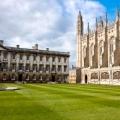 Як вчинити в кембриджський університет?