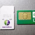 Як активувати SIM-карту мегафон на планшеті?
