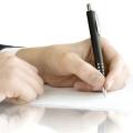Як написати заяву на відпустку: інструкція, зразок