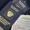 Як отримати посвідку на проживання в росії громадянам України?