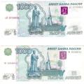 Як перевірити рублі: ознаки справжності банкнот