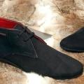 Як розтягнути вузьку взуття із замші?