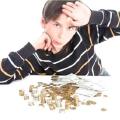 Як заробити 300 рублів підлітку: 5 способів