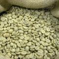 Як купити зелений кава в капсулах в кемерово?