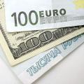 Дізнатися курс валют?