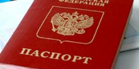Як швидко поміняти паспорт?