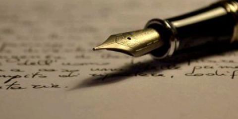 Як грамотно написати автобіографію