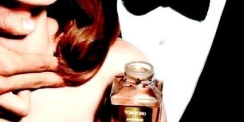 Як купити елітну парфумерію за низькими цінами?