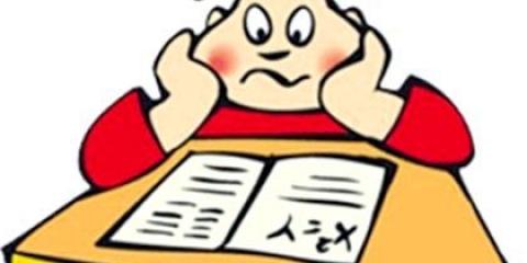 Як написати мета роботи? Мета роботи в рефераті