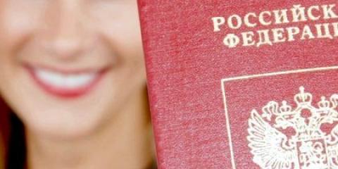 Як отримати громадянство рф громадянину України?