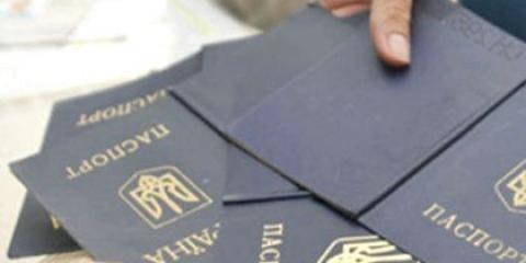 Як отримати громадянство України росіянину? Громадянство України для росіян