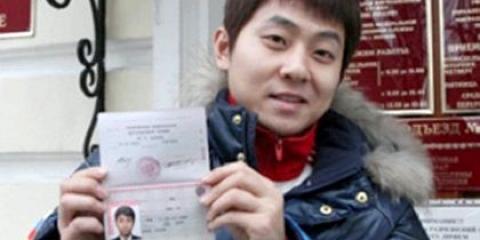 Як отримати громадянство в'єтнаму?