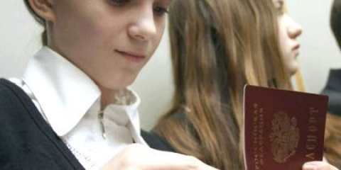 Як отримати паспорт рф в 14 років?