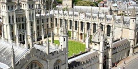 Як вчинити в оксфордський університет?