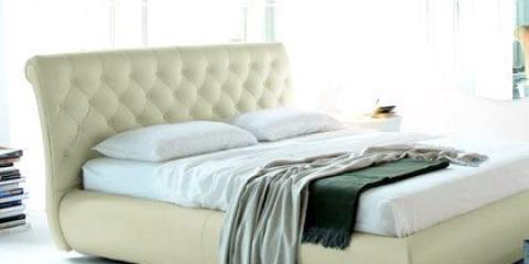Як правильно вибрати ліжко?