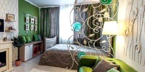 Як розділити вітальню і спальню в однокімнатній квартирі?