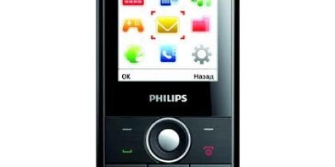 Як вибрати стільниковий телефон із записом розмов?