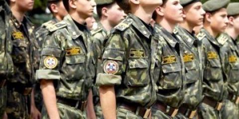 Як вибрати військові навчальні заклади?