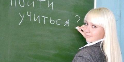 Куди піти вчитися після 9 класу в Барнаулі?