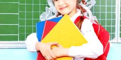 Спеціальна підготовка дітей до школи