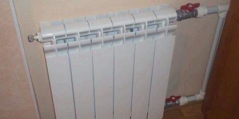 Як поміняти радіатор опалення?