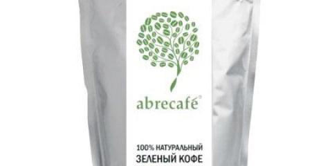 Україна: купити зелений кава abrecafe - це просто!