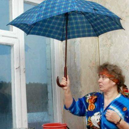 Акт про Затоплення Квартири бланк Зразок - картинка 4